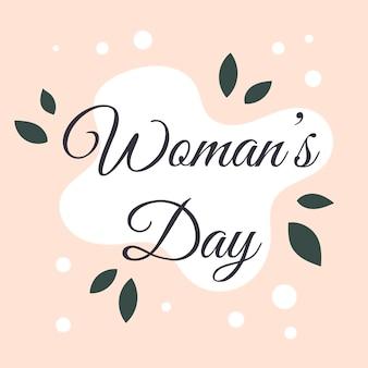 3月8日女性の日おめでとう春のカード。碑文のあるピンクの四角いカード。