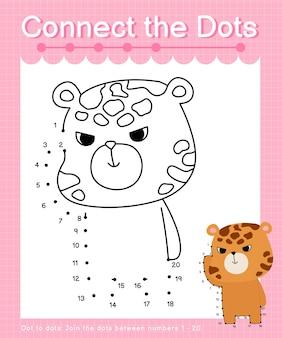 ドットジャガードットを20番を数える子供のためのドットゲームに接続します