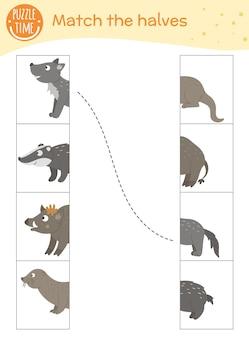 半分のワークシートを接続します。森の動物と就学前の子供のためのマッチングゲーム。かわいい面白いキャラクターとの教育活動。