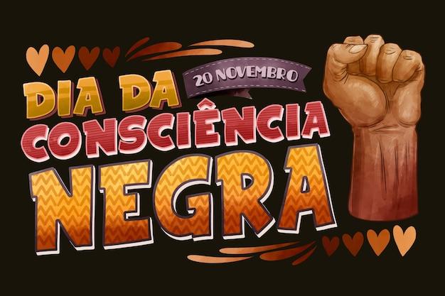Consiencia negra надпись