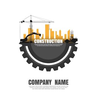 Построить логотип здания