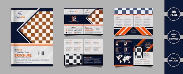 建設 8 ページ 2 つ折りパンフレット デザイン、白い背景に創造的な形と情報。