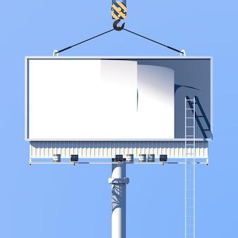 Construction billboard poster