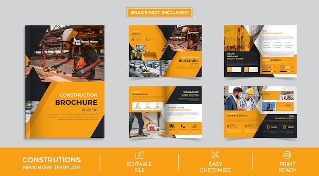 建設会社8ページのパンフレットテンプレートプレミアムベクトル