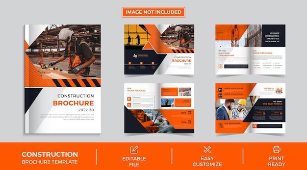 建設会社8ページビジネスパンフレットテンプレートプレミアムベクトル