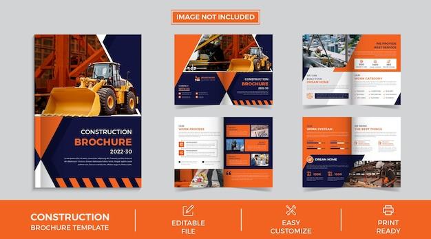 建設会社8ページ多目的パンフレットテンプレートプレミアムベクター