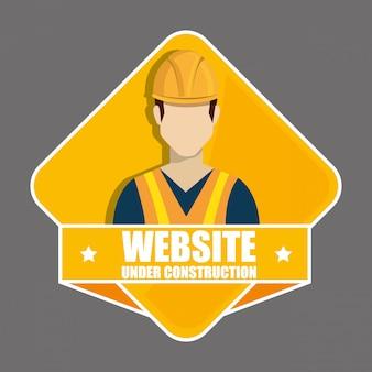 건설 산업 및 도구