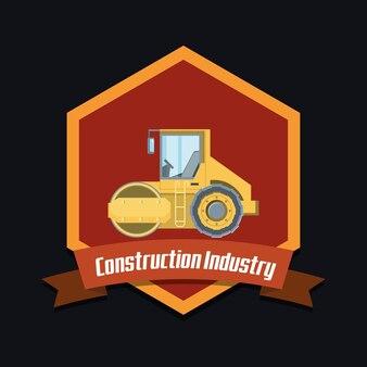 建設業界のデザイン
