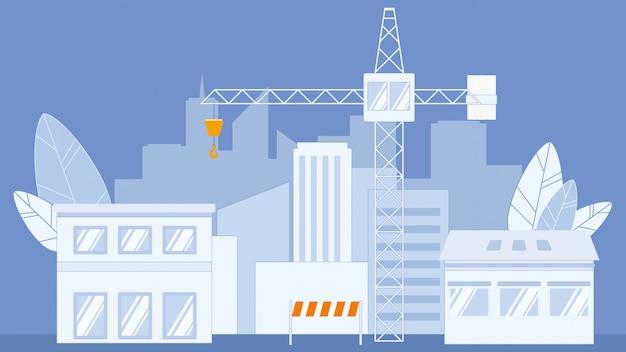 Construction industry flat vector illustration