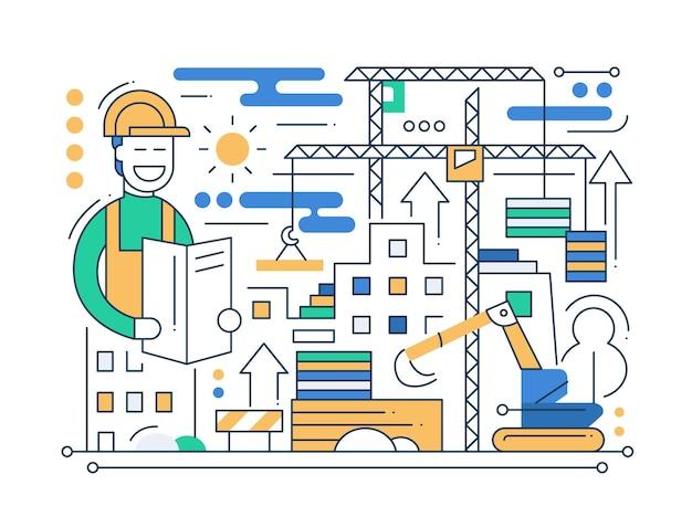 Строительная площадка - современная городская композиция с плоским дизайном и счастливым работником