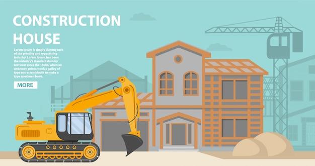 建設現場。住宅のレンガ、木造の集合住宅。建設用機器クレーン。家の正面ガレージ車。車両貨物輸送。黄色のブルドーザートラクター。