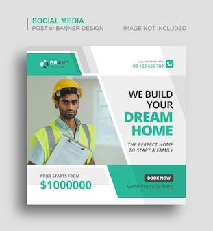 건설 소셜 미디어 인스 타 그램 게시물 또는 웹 배너 디자인