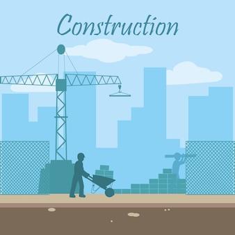 Construction zone concept