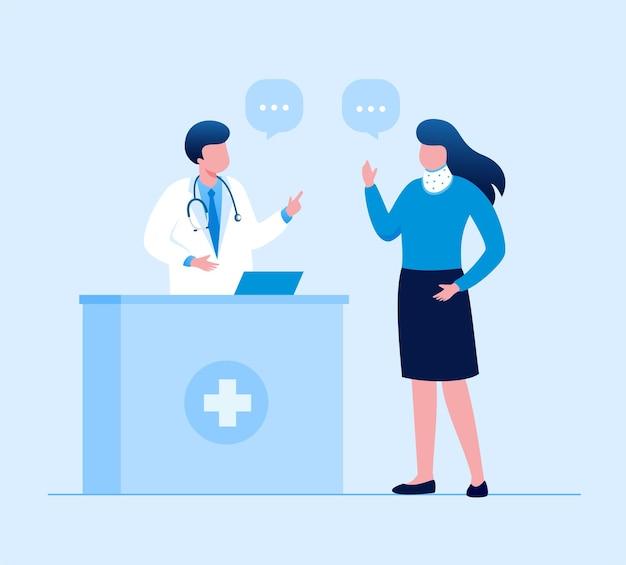 방문 페이지 및 웹 사이트에 대한 의사 평면 벡터 일러스트 배너와 상담