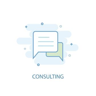 컨설팅 라인 개념입니다. 간단한 라인 아이콘, 컬러 그림입니다. 컨설팅 기호 평면 디자인입니다. ui/ux에 사용할 수 있습니다.
