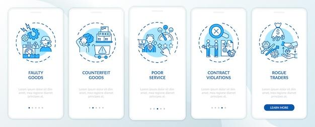 소비자가 온 보딩 모바일 앱 페이지 화면을 주장합니다.
