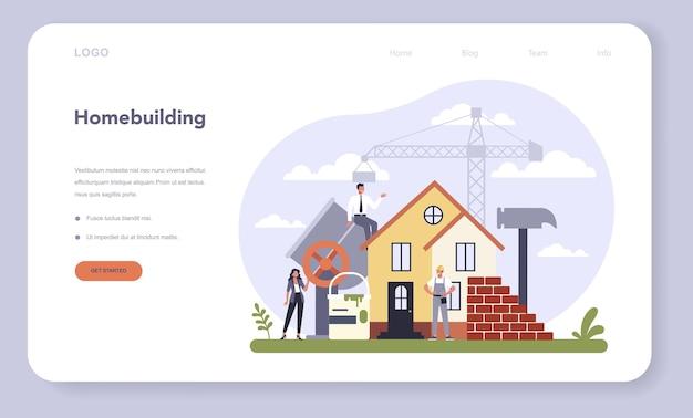 소비자 내구재 생산 웹 템플릿 또는 방문 페이지. 주택 건축 자재 생산. 하우스 홀드 산업 부문.