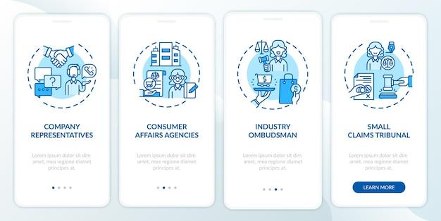 소비자 보호 온 보딩 모바일 앱 페이지 화면