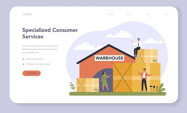 経済ウェブバナーまたはランディングページの消費者サービス部門