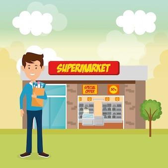 Потребитель с корзиной продуктов