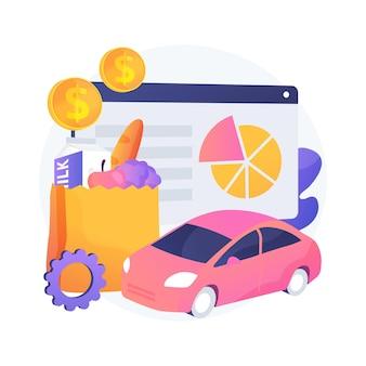 消費支出の抽象的な概念図。個人消費、家計、ショッピングモール、クレジットカード、小売店、買い物中毒、買い物中毒