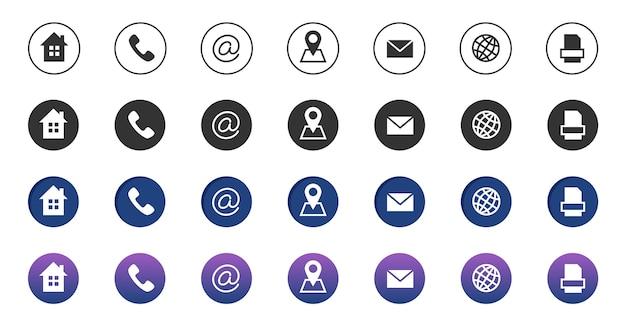 連絡先アイコン。情報ビジネスコミュニケーションシンボルコレクション。インターネットの場所、住所、メール、ファックスのアイコンを呼び出します。電話アイコン、インターネットアドレス、メール連絡先イラスト