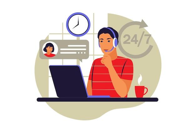 お問い合わせ。コンピューターとヘッドフォンとマイクを持つ男。コンセプトサポート、アシスタンス、コールセンター。ベクトルイラスト。フラットスタイル。