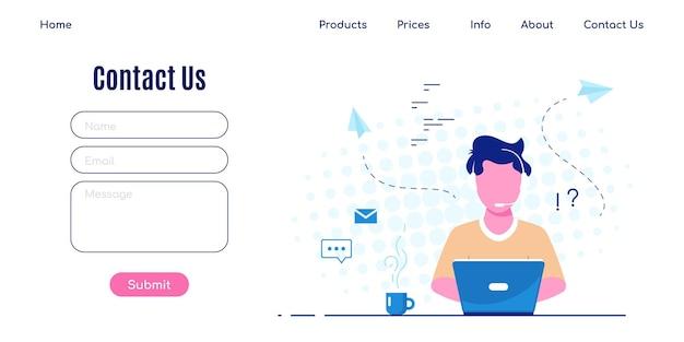 Свяжитесь с нами шаблон дизайна веб-страницы в плоском стиле