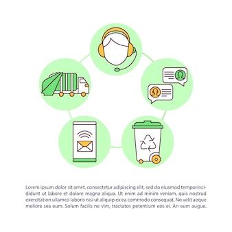 廃棄物運搬業者のコンセプトアイコンにテキストで連絡してください。メタンの不注意な廃棄を効率的に減らします。 pptページテンプレート。パンフレット、雑誌、線形イラストと小冊子のデザイン要素