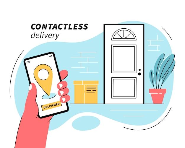 非接触型配信のコンセプト。手保持スマートフォン。自己隔離。検疫中のオンラインショッピング。購入箱がドアに立っています。家の入り口。