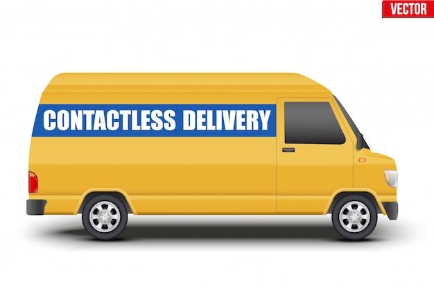 Бесконтактная доставка курьерским транспортом