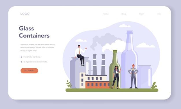 コンテナおよび包装業界のwebバナーまたはランディングページ