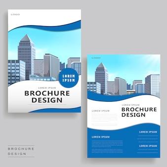 도시 풍경과 기하학적 요소가 있는 현대적인 브로셔 템플릿 디자인