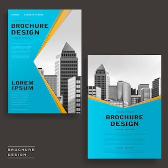 都市景観と幾何学的要素を備えた現代的なパンフレットテンプレートデザイン