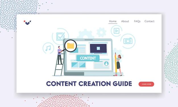コンテンツ作成ガイドランディングページテンプレート。 smmメディアブログまたはデジタルマーケティングを作成する巨大なラップトップのキャラクター。テキストを書くvlogger、ライターまたはコピーライター。漫画の人々のベクトル図