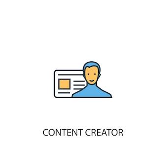 コンテンツクリエーターのコンセプト2色の線のアイコン。シンプルな黄色と青の要素のイラスト。コンテンツクリエーターコンセプト概要シンボルデザイン