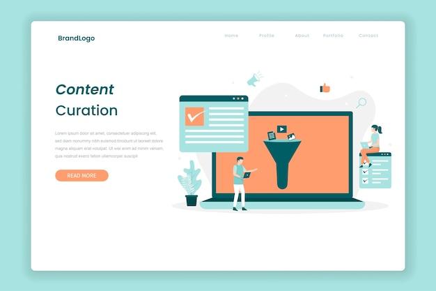コンテンツキュレーションイラストランディングページウェブサイトランディングページのイラスト