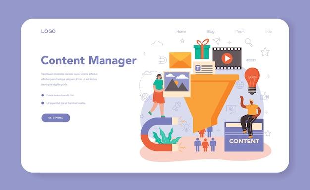 コンテンツマネージャーのwebバナーまたはランディングページ。ソーシャルネットワークのデジタル戦略とコンテンツ制作のアイデア。ソーシャルメディアでの顧客とのコミュニケーション。孤立したフラットイラスト