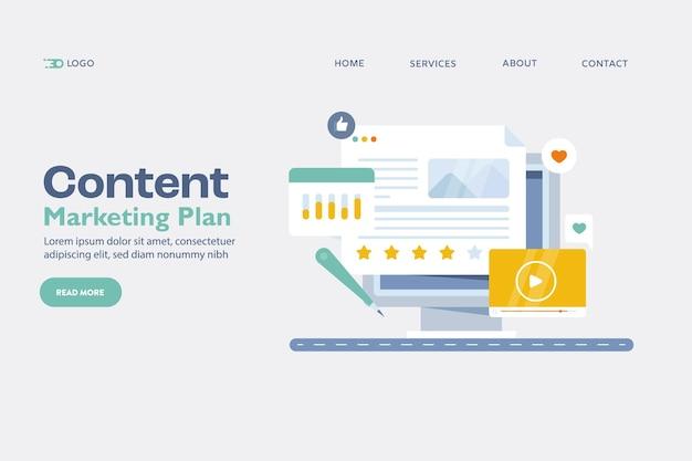 콘텐츠 마케팅 개념