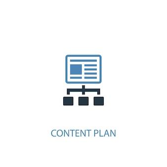 Концепция контент-плана 2 цветных значка. простой синий элемент иллюстрации. контент-план концепция дизайн символа. может использоваться для веб- и мобильных ui / ux