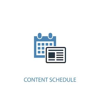 콘텐츠 일정 개념 2 색 아이콘입니다. 간단한 파란색 요소 그림입니다. 콘텐츠 일정 개념 기호 디자인입니다. 웹 및 모바일 ui/ux에 사용 가능