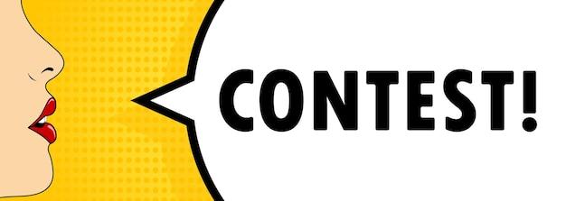 Конкурс. женский рот с криком красной помады. речи пузырь с текстом конкурса. ретро стиль комиксов. может использоваться для бизнеса, маркетинга и рекламы. вектор eps 10.