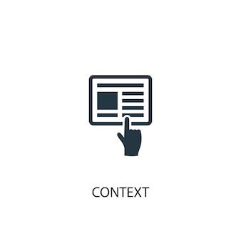 コンテキストアイコン。シンプルな要素のイラスト。コンテキストコンセプトシンボルデザイン。 webおよびモバイルに使用できます。