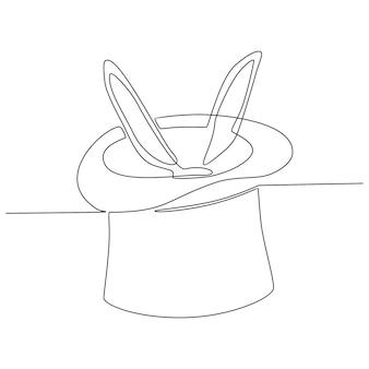 連続線画マジックハット抽象的な形アートプリントカバー壁の装飾のための編集可能なデザイン
