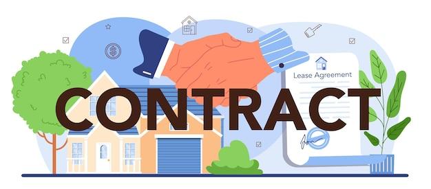 인쇄상의 헤더 부동산 산업 또는 부동산 중개인 지원 계약