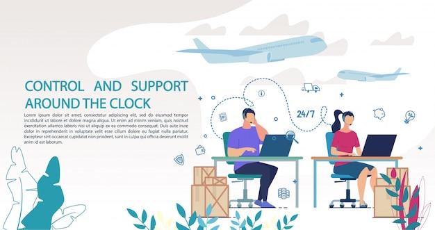 Control support service for track delivered goods