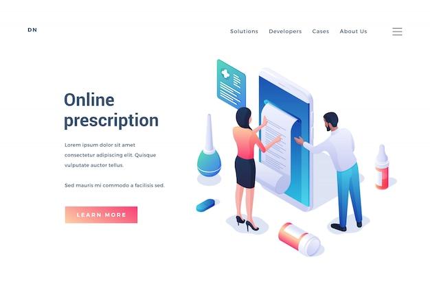 ウェブサイトでオンライン処方箋を取得するための便利なサービス