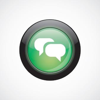 会話ガラスサインアイコン緑の光沢のあるボタン。 uiウェブサイトボタン