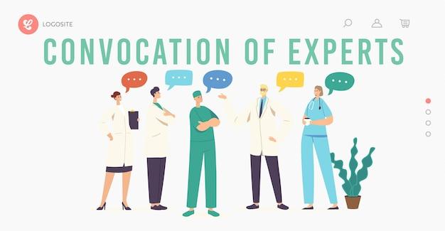 Созыв шаблона целевой страницы экспертов. встреча медицинского персонала больницы для консилиума. персонажи-врачи в медицинских халатах обсуждают проблемы с помощью речевых пузырей. мультфильм люди векторные иллюстрации