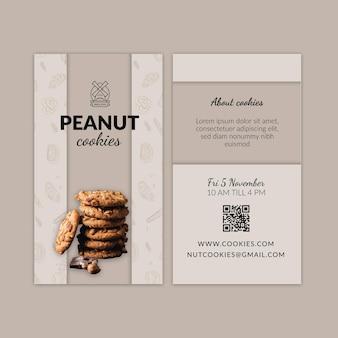 Шаблон визитки cookie
